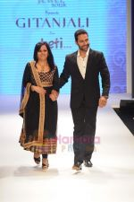 Aftab Shivdasani  walks the ramp for Beti Gitanjali Show at IIJW 2011 in Grand Hyatt on 31st July 2011 (245).JPG