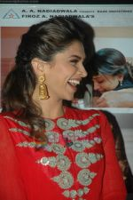 Deepika Padukone spotted on the sets of Kaun Banega Crorepati 5 in Film City on 31st July 2011 (51).JPG