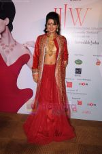 Geeta Basra on day 1 of IIJW 2011 in Grand Hyatt on 31st July 2011 (28).JPG