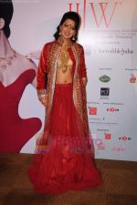 Geeta Basra on day 1 of IIJW 2011 in Grand Hyatt on 31st July 2011 (30).JPG