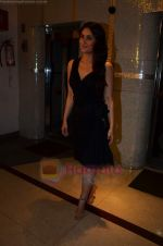 Kareena Kapoor at Ra One Completion bash in Esco Bar on 31st July 2011 (89).JPG