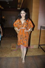 Mouni Roy at Beti Gitanjali Show at IIJW 2011 in Grand Hyatt on 31st July 2011  (11).JPG