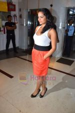 Shahana Goswami at Ra One Completion bash in Esco Bar on 31st July 2011 (18).JPG