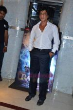 Shahrukh Khan at Ra One Completion bash in Esco Bar on 31st July 2011 (63).JPG