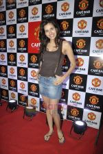 at Manchester United Cafe launch in Malad on 31st July 2011 (39).JPG
