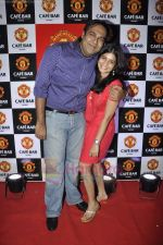 at Manchester United Cafe launch in Malad on 31st July 2011 (48).JPG
