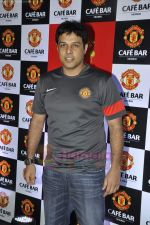 at Manchester United Cafe launch in Malad on 31st July 2011 (70).JPG