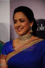 Hema Malini on day 2 of IIJW 2011 in Grand Hyatt on 1st Aug 2011 (52).JPG
