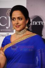 Hema Malini on day 2 of IIJW 2011 in Grand Hyatt on 1st Aug 2011 (56).JPG