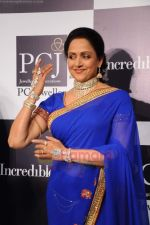 Hema Malini on day 2 of IIJW 2011 in Grand Hyatt on 1st Aug 2011 (57).JPG