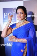 Hema Malini on day 2 of IIJW 2011 in Grand Hyatt on 1st Aug 2011 (58).JPG