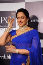 Hema Malini on day 2 of IIJW 2011 in Grand Hyatt on 1st Aug 2011 (59).JPG