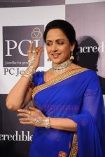 Hema Malini on day 2 of IIJW 2011 in Grand Hyatt on 1st Aug 2011 (60).JPG