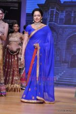 Hema Malini walks the ramp for Scintillating Jewellery show at IIJW 2011 Day 2 in Grand Hyatt on 1st Aug 2011 (65).JPG