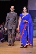 Hema Malini walks the ramp for Scintillating Jewellery show at IIJW 2011 Day 2 in Grand Hyatt on 1st Aug 2011 (68).JPG