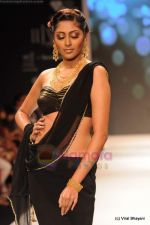 Model walks the ramp for CVM exports show at IIJW 2011 Day 2 in Grand Hyatt on 1st Aug 2011 (25).JPG