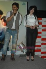 Ayesha Takia, Ranvijay Singh at Nagesh Kuknoor_s film Mod first look in Cinemax, Mumbai on 2nd Aug 2011 (34).JPG