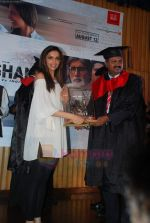 Deepika Padukone at Aarakshan film promotions in Welingkar college on 2nd Aug 2011 (23).JPG