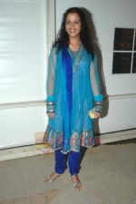 Gauri Karnik at Bas Ek Tamanna music launch in Sun N Sand on 2nd Aug 2011 (5).JPG