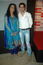 Sameer Aftab, Gauri Karnik at Bas Ek Tamanna music launch in Sun N Sand on 2nd Aug 2011 (16).JPG