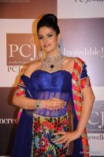Zarine Khan walks the ramp for Dwarkadas Chandumal Jewellers show at IIJW 2011 Day 3 in Grand Hyatt on 2nd Aug 2011 (103).JPG