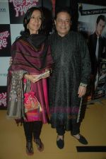 Anup Jalota at Tere Mere Sapne film event in Cinemax on 3rd Aug 2011 (60).JPG