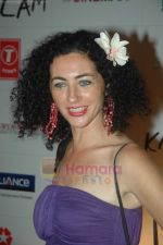 Beatrice Ordeix at I Am Kalam film premiere in Mumbai on 3rd Aug 2011 (10).JPG