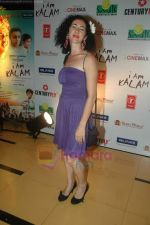 Beatrice Ordeix at I Am Kalam film premiere in Mumbai on 3rd Aug 2011 (8).JPG