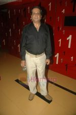 Darshan Jariwala at I Am Kalam film premiere in Mumbai on 3rd Aug 2011 (22).JPG