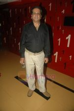 Darshan Jariwala at I Am Kalam film premiere in Mumbai on 3rd Aug 2011 (23).JPG