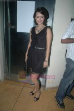 Nisha Rawal at Entertainment Ke Liye Kuch bhi karega bash in Mumbai on 4th Aug 2011 (24).JPG