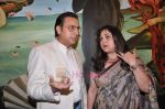 Gulshan Grover, Tina Ambani at Tina Ambani_s Harmony art event in Whales Musuem on 5th Aug 2011 (35).JPG