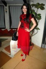 Kajal Aggarwal at Rafi_s party in Mangi Ferra on 5th Aug 2011 (21).JPG