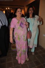 Kokilaben Ambani at Tina Ambani_s Harmony art event in Whales Musuem on 5th Aug 2011 (108).JPG
