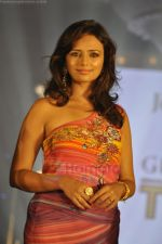 Roshni Chopra at Gitanjali Bollywood Ticket nite in The Leela, Mumbai on 5th Aug 2011 (135).JPG