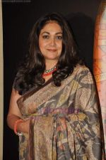 Tina Ambani at Tina Ambani_s Harmony art event in Whales Musuem on 5th Aug 2011 (68).JPG