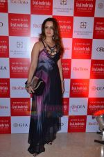 Laila Khan Rajpal at 7th Retail Jeweller Awards in Lait Hotel on 6th Aug 2011-1 (100).JPG