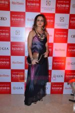 Laila Khan Rajpal at 7th Retail Jeweller Awards in Lait Hotel on 6th Aug 2011-1 (101).JPG