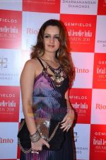 Laila Khan Rajpal at 7th Retail Jeweller Awards in Lait Hotel on 6th Aug 2011-1 (106).JPG