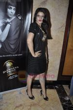 Meghna Chatterjee at Reynu Tandon show on Blenders Pride Fashion Tour Day 3 on 7th Aug 2011 (17).JPG