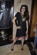 Meghna Chatterjee on Day 3 at Blenders Pride Fashion Tour in Taj Land_s End, Bandra, Mumbai on 7th Aug 2011 (23).JPG