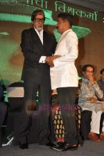 Amitabh Bachchan, Nitin Chandrakant Desai at the launch of Nitin Desai_s book at his 25th year celebrations in J W Marriott, Juhu, Mumbai on 8th Aug 2011 (30).JPG