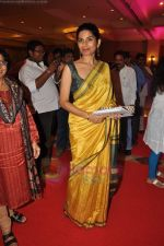 Mita Vashisht at the launch of Nitin Desai_s book at his 25th year celebrations in J W Marriott, Juhu, Mumbai on 8th Aug 2011 (95).JPG