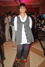 Neeta Lulla at the launch of Nitin Desai_s book at his 25th year celebrations in J W Marriott, Juhu, Mumbai on 8th Aug 2011 (126).JPG