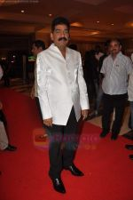 Nitin Chandrakant Desai at the launch of Nitin Desai_s book at his 25th year celebrations in J W Marriott, Juhu, Mumbai on 8th Aug 2011 (21).JPG