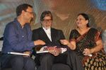 Vidhu Vinod Chopra, Amitabh Bachchan at the launch of Nitin Desai_s book at his 25th year celebrations in J W Marriott, Juhu, Mumbai on 8th Aug 2011 (91).JPG