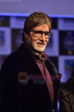 Amitabh Bachchan at KBC 5 launch in J W MArriott on 9th Aug 2011 (40).JPG