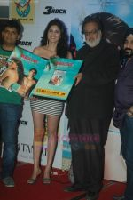Jagmohan Mundhra at Beach Cafe album Launch in Sahara Star, Mumbai on 13th Aug 2011 (19).JPG