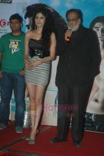 Jagmohan Mundhra at Beach Cafe album Launch in Sahara Star, Mumbai on 13th Aug 2011 (12).JPG
