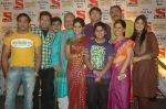 Rajesh Kumar, Divyanka Tripathi, Abhishek Awasthi, Iqbal Azad at sab tv launches chintu chinki aur ek love story on 18th Aug 2011 (121).JPG